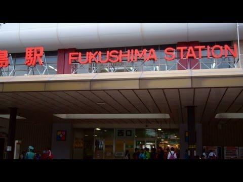 Fukushima Train Station (福島駅), Fukushima Prefecture, Japan