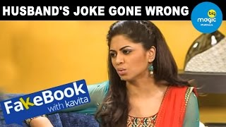 Fakebook with Kavita | Husband