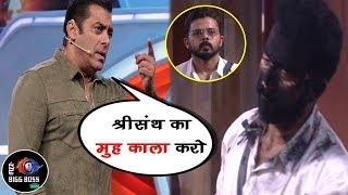 Bigg Boss 12: Salman Khan Punished S Sreesanth   श्रीसंथ को मिली तोप की सलामी   Weekend Ka War