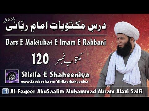 Dars E Maktubat E Imam E Rabbani Maktub No 120