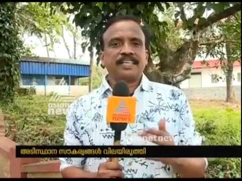 More KSRTC buses to start service from Nilakkal to Pamba
