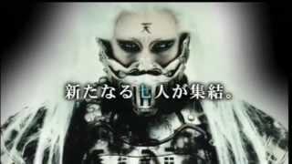 GEKIxCINE「髑髏城の七人~アオドクロ」予告 2005年3月12日(土)公開 作 ...