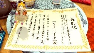 [LIVE] コロユキのボイストレーニング【Vtuber Live055】