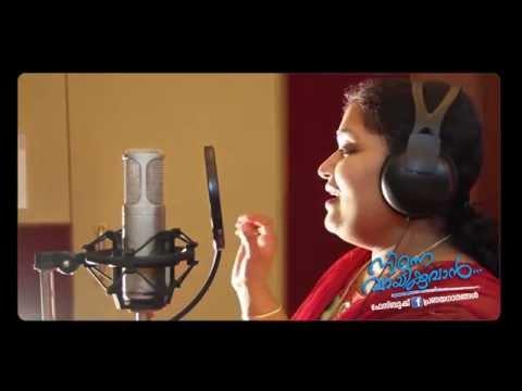 Ninne Vaayikkuvan(Facebook Pranayaganangal) | Pranayame Neeyente