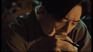 YouTube動画:KEN THE 390 - Verses feat. GADORO,NORIKIYO