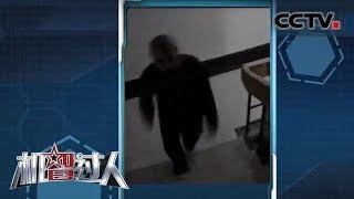 [机智过人第三季]影像模糊 强辉警官现场勾勒出大致形象| CCTV