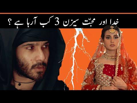 khuda-aur-mohabbat-season-3-release-date-|-tweet-max
