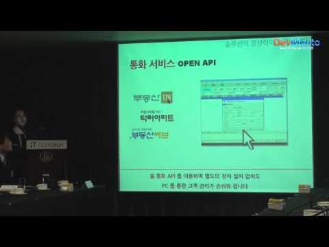 kt Open API 무엇이 가능한가