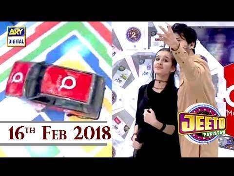 Jeeto Pakistan - 16th Feb 2018 - ARY Digital Show
