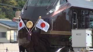 【御乗用列車】~皇太子様が菊の御紋付TR車からお手をお振りに~