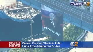 Putin Banner On Manhattan Bridge