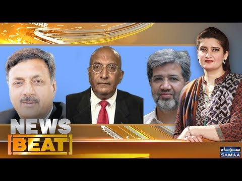 News Beat | Paras Jahanzeb | SAMAA TV | 13 May 2018
