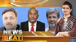 Nawaz Sharif Ka Naye Bayan Ka Mulk Per Asar | News Beat | Paras Jahanzeb | SAMAA TV | 13 May 2018 thumbnail