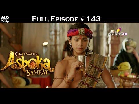 Chakravartin Ashoka Samrat - 18th August 2015 - चक्रवतीन अशोक सम्राट - Full Episode (HD)