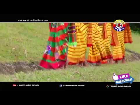 New Santali Album video 2017 Trailer Video...