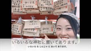 2020年1月の旅行です※⚠️プロ野球(やきゅう)⚾️のキャンプを見に沖縄(おきなわ )  を旅行(りょこう)✈️しました!1日目の1回目です。 #komiyamasensei ...