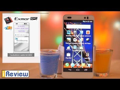 iReview - รีวิว IQ X Ken มือถือ 4G LTE สัญชาติญี่ปุ่น ที่มีลูกเล่นเกินราคา Part1/2