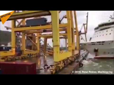 Spain: Fire Erupts in Barcelona Port as Passenger Ferry Collides With Crane
