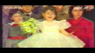 ريمي بندلي : اعطونا الطفولة ( atuna el toufoule) 1984 Remi Bendali