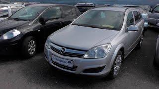 Выбираем б\у авто Opel Astra H (бюджет 300-350тр)