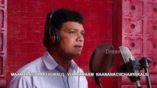 Kokilam 2, New Malayalam song, male