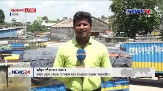 বাংলাদেশ LIVE // Bangladesh লাইভ at 11.30am on 17th September, 2019 on NEWS24