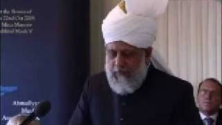 Khilafat Centenary Reception In Parliament - Part 7(English)