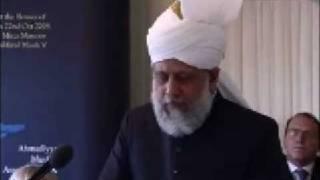Khilafat Centenary Reception In Parliament - Part 7(English)