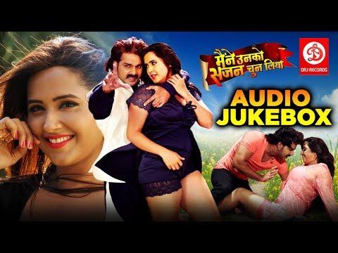 Pawan Singh Biggest Hit Songs 2019 | Audio Jukebox | Bhojpuri Movie Songs 2019 | DRJ Records
