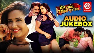 pawan-singh-biggest-hit-songs-2019-audio-jukebox-bhojpuri-movie-songs-2019-drj-records