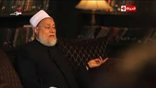 مكتبة المفتي مع د علي جمعة | الصلاة
