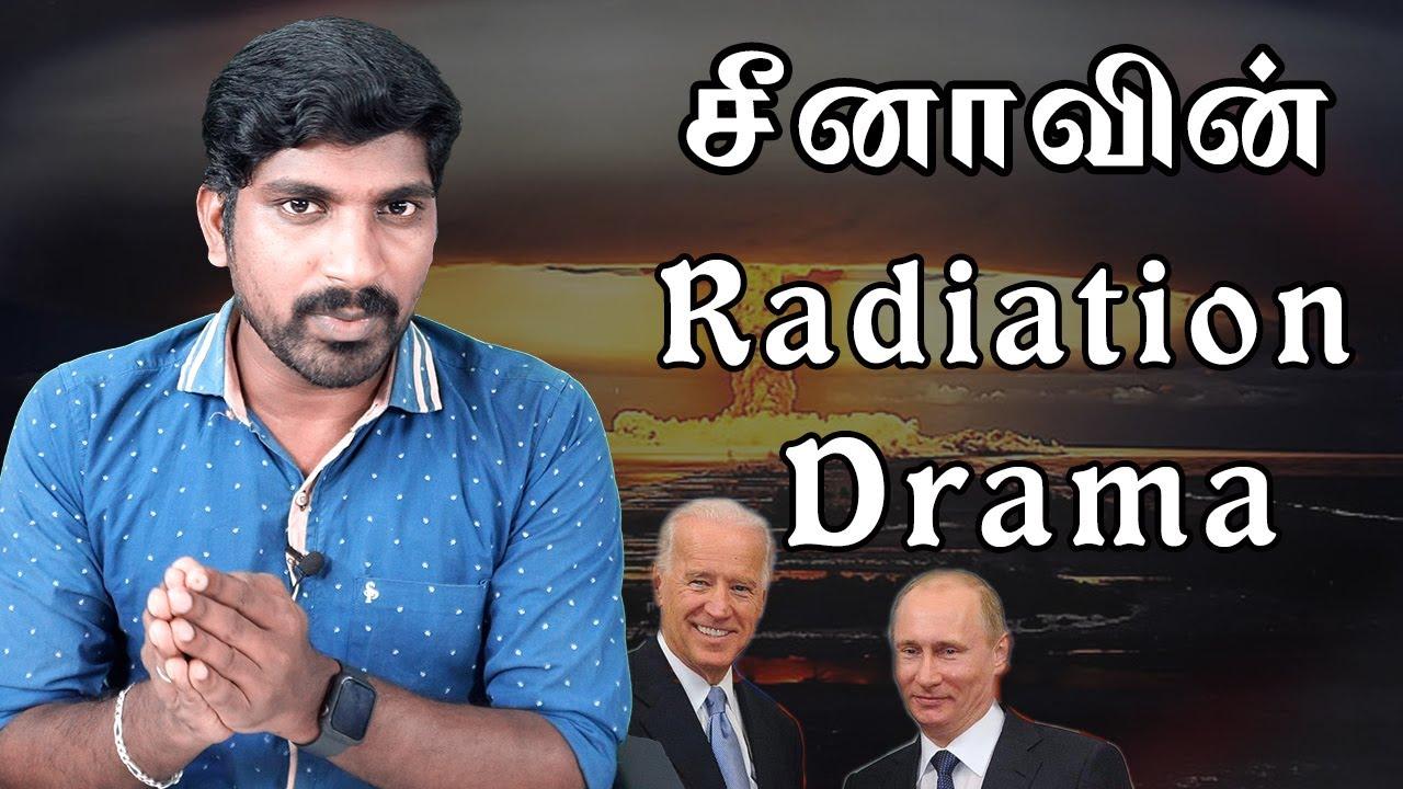 Putin, Biden கண்ணாம்பூச்சி சந்திப்பு    NATO அதிரடி அறிவிப்பு   Tamil Vidhai   Vicky