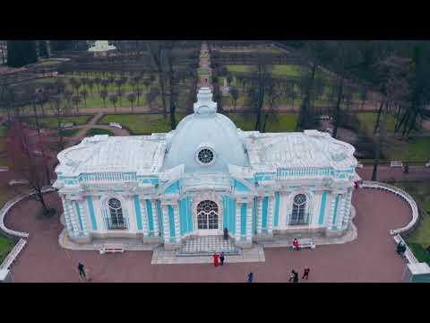 Царское Село Екатерининский дворец в 4К