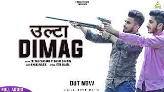 Ulta Dimag | Deepak Chauhan Ft.Mohit & Micky | Latest Haryanvi Songs Haryanavi 2018 | New Dj Songs