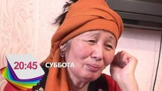 Репортер представляет