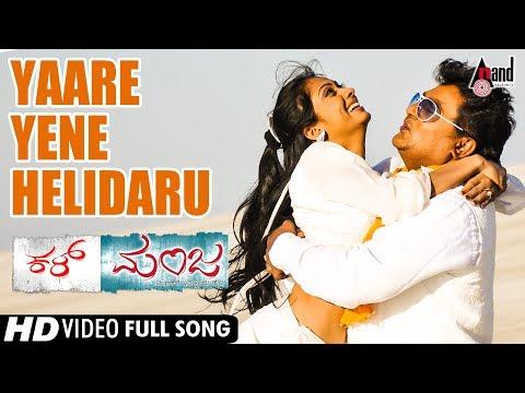 Kal Manja | Yaare Yene Helidaru | Komal | Aishwarya Nag | Kannada Video Song |