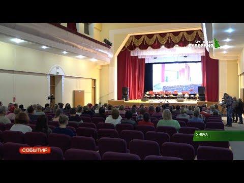 В Унече Брянской области открылся виртуальный концертный зал 05 11 19