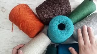 Итальянская бобинная пряжа Все о ней, она идеальна для ручного вязания