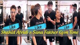 Shahid Afridi trolls Lollywood actress Sana Fakhar in the gym #ShahidAfridi #SanaFakhar #Gym YouTube