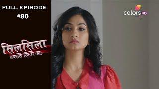 Silsila Badalte Rishton Ka - 21st September 2018 - सिलसिला बदलते रिश्तों का  - Full Episode