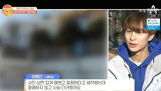 """검색 조작한 '가짜 맛집'...리뷰와 딴판, """"형편없었…"""