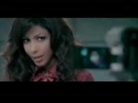 Arwa - 'Ainek / اروى - عينيك
