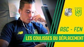 Amiens - FC Nantes : les coulisses du déplacement