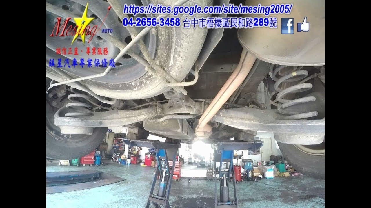 How To Replace Rear Sway Bar Bushings Hyundai Trajet 2 0d