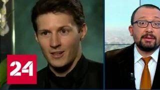 Павел Дуров прописался в Арабских Эмиратах - Россия 24