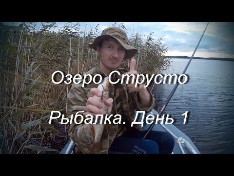 Рыбалка в Беларуси на Браславских озерах