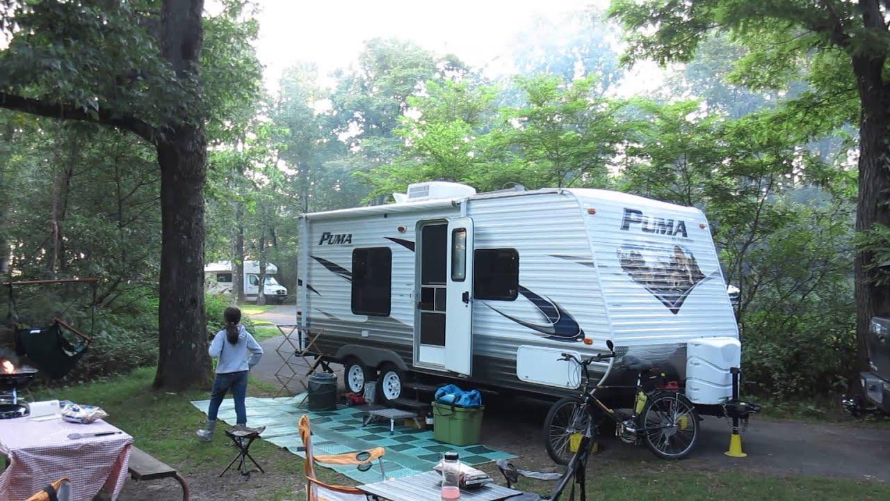 Loft Mountain Campground, Site B46 ~ Shenandoah National ...