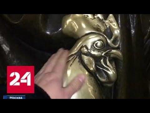 Пассажиры метро отполировали фигурку петуха на станции