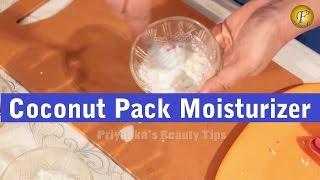 Coconut Pack Moisturizer For Soft Skin Thumbnail