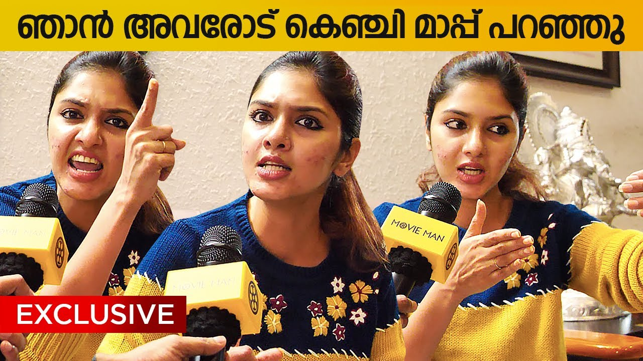 Download Gayathri Suresh Reveals about the Accident   Exclusive Video